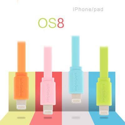 iPhone6 iPhone6 Plus ios8対応充電ケーブル iphone5/5s/5c lightning usbケーブル